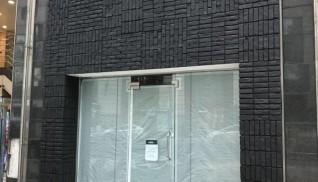 ジョイナス博多外壁塗装工事