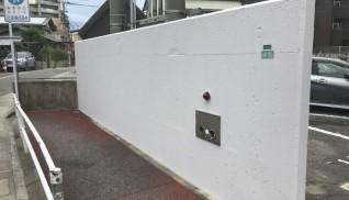 ヴェルドミール井尻 擁壁石彫塗装工事