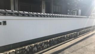 明石邸 擁壁石彫塗装工事