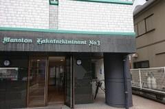 ライオンズマンション博多駅南第三 大規模修繕工事
