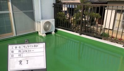 サンライフ平和 屋上防水工事